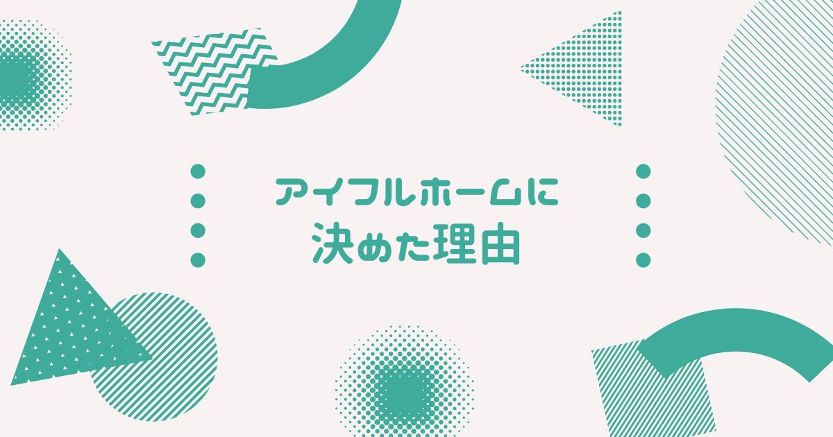 f:id:himukao:20210506072754p:plain