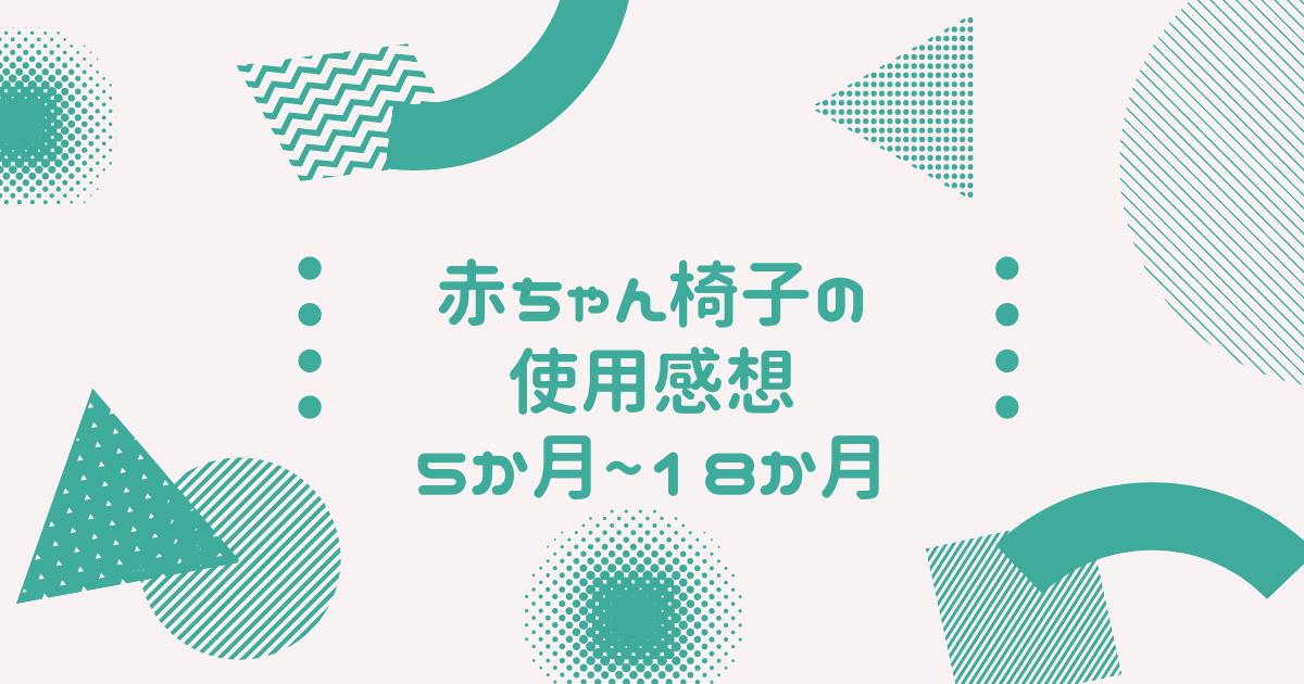 f:id:himukao:20210512071003p:plain