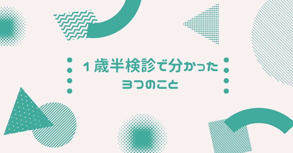 f:id:himukao:20210514071121p:plain