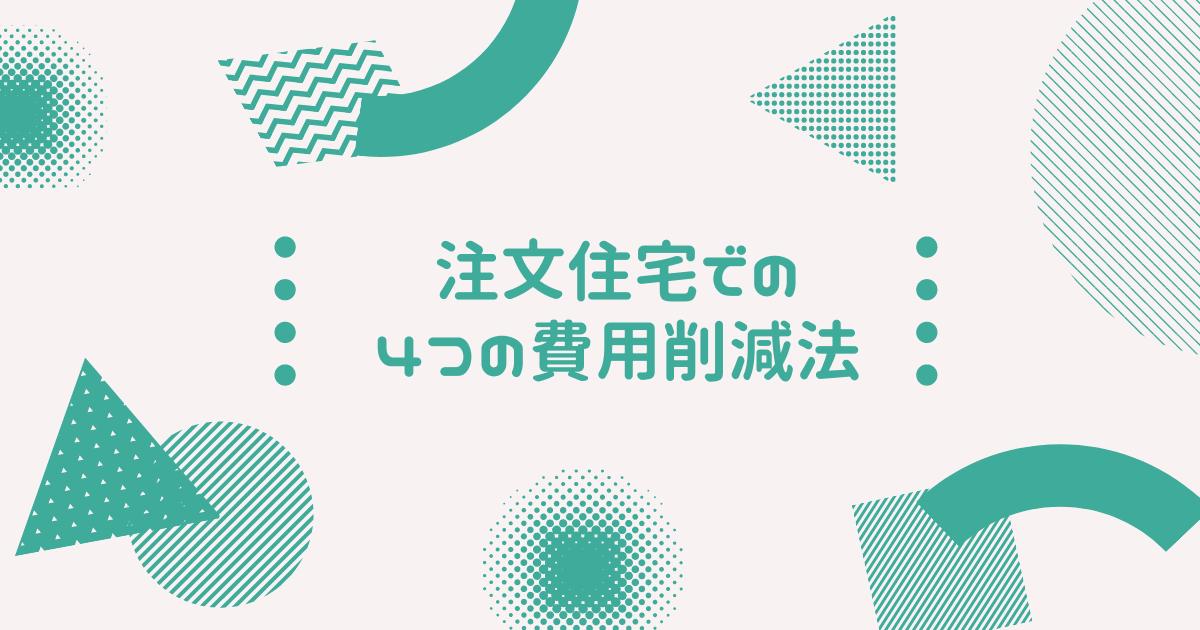 f:id:himukao:20210515072628p:plain