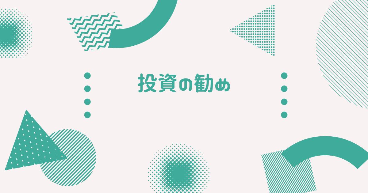 f:id:himukao:20210519071152p:plain
