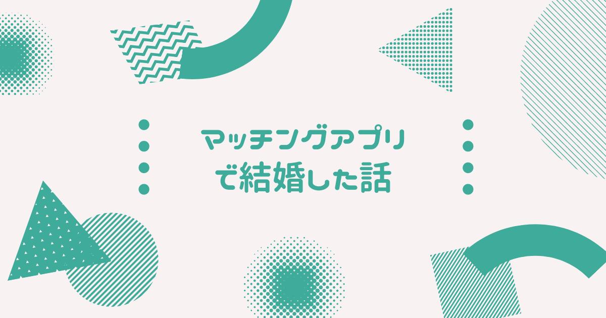 f:id:himukao:20210521071719p:plain