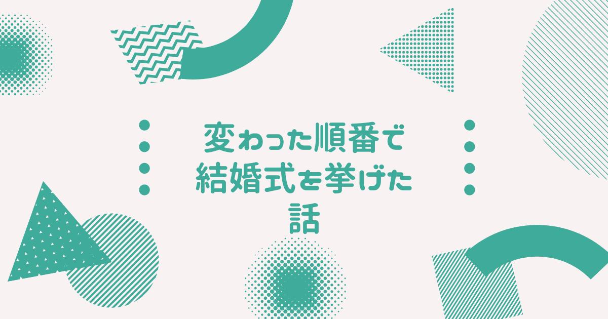 f:id:himukao:20210526064756p:plain