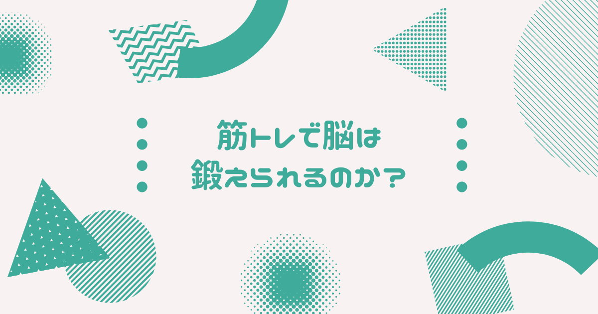 f:id:himukao:20210531070952p:plain