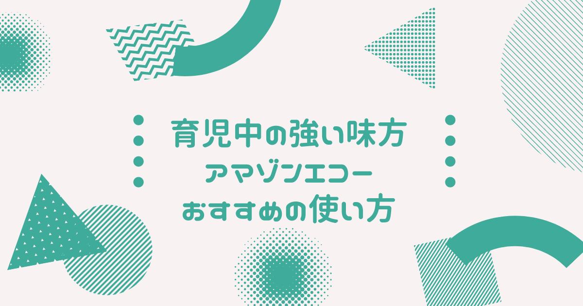 f:id:himukao:20210603064407p:plain