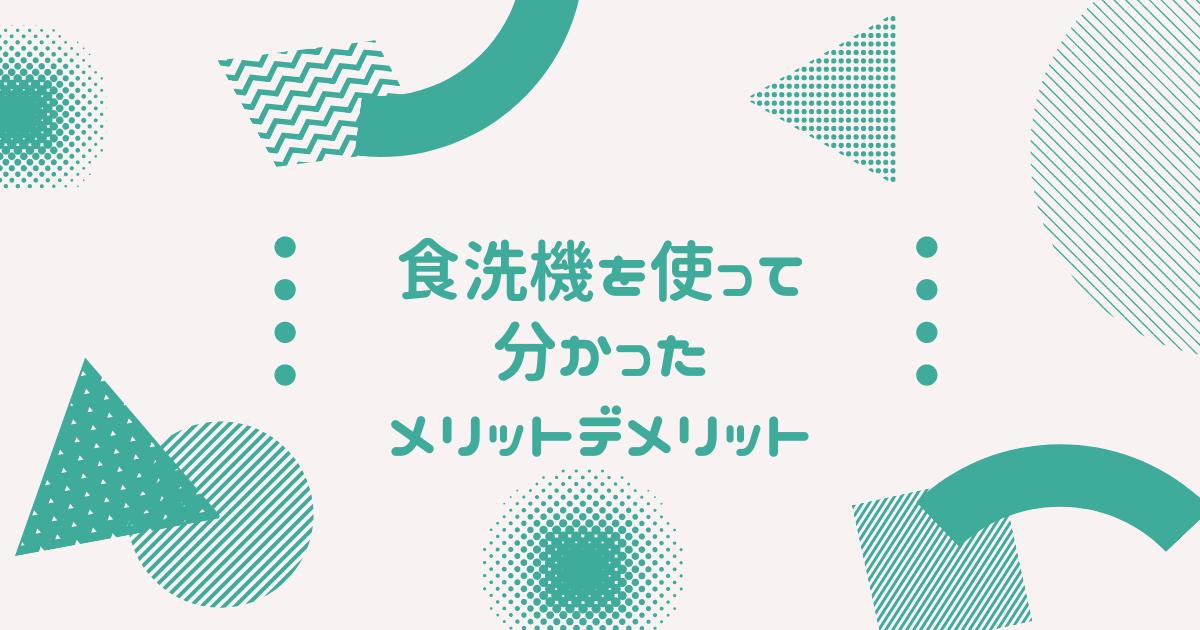 f:id:himukao:20210609061254p:plain