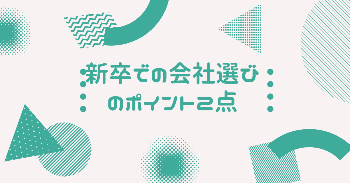 f:id:himukao:20210706070009p:plain