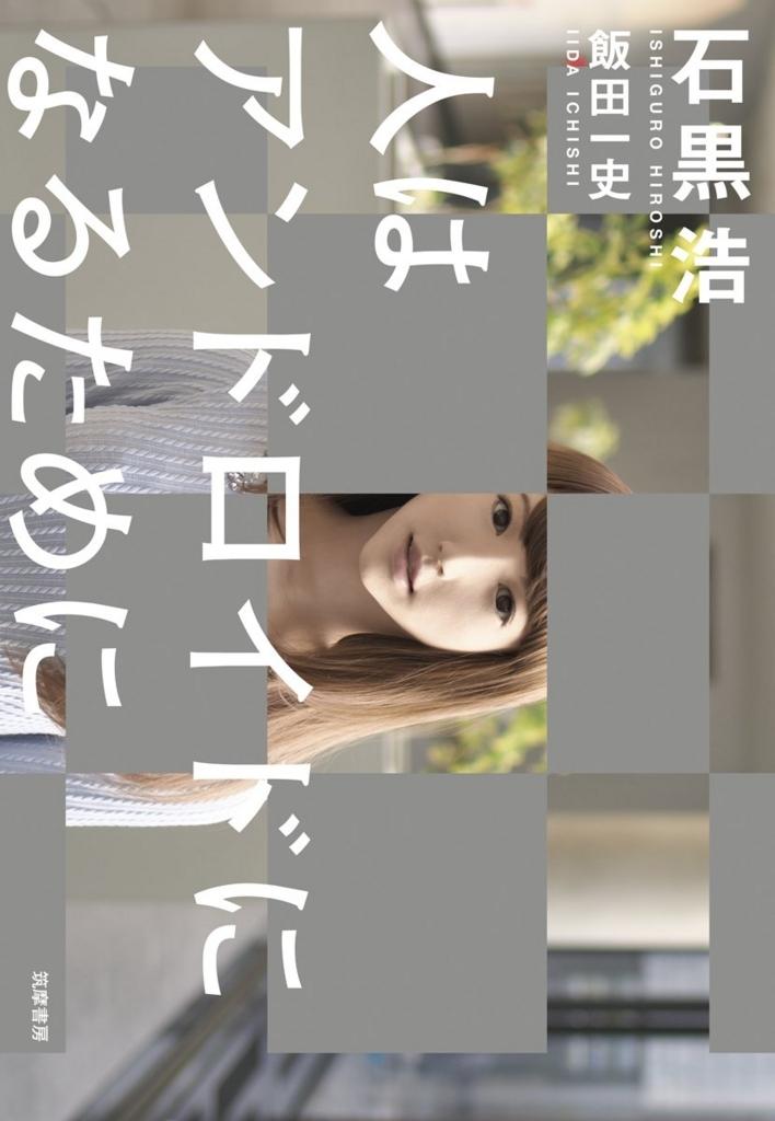 f:id:himukazu0616:20180701152048j:plain