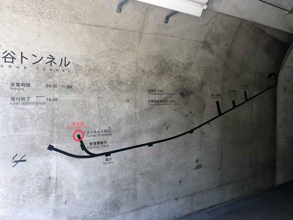 f:id:himukazu0616:20180814202309j:plain