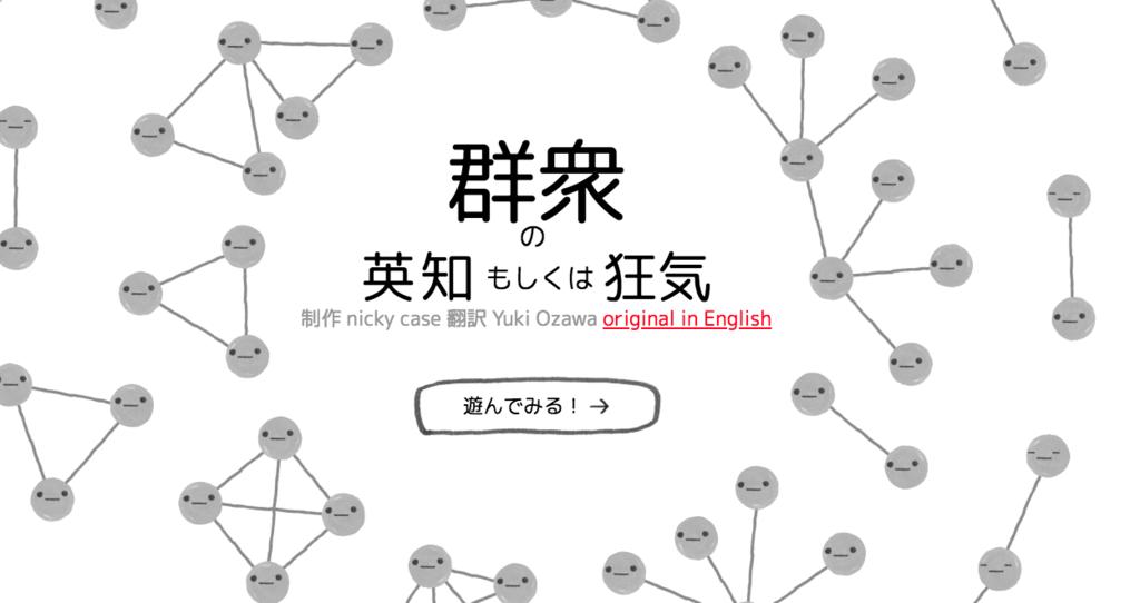 f:id:himukazu0616:20180817004627p:plain