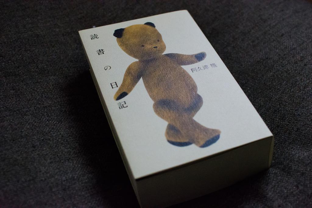 f:id:himukazu0616:20180908130246j:plain