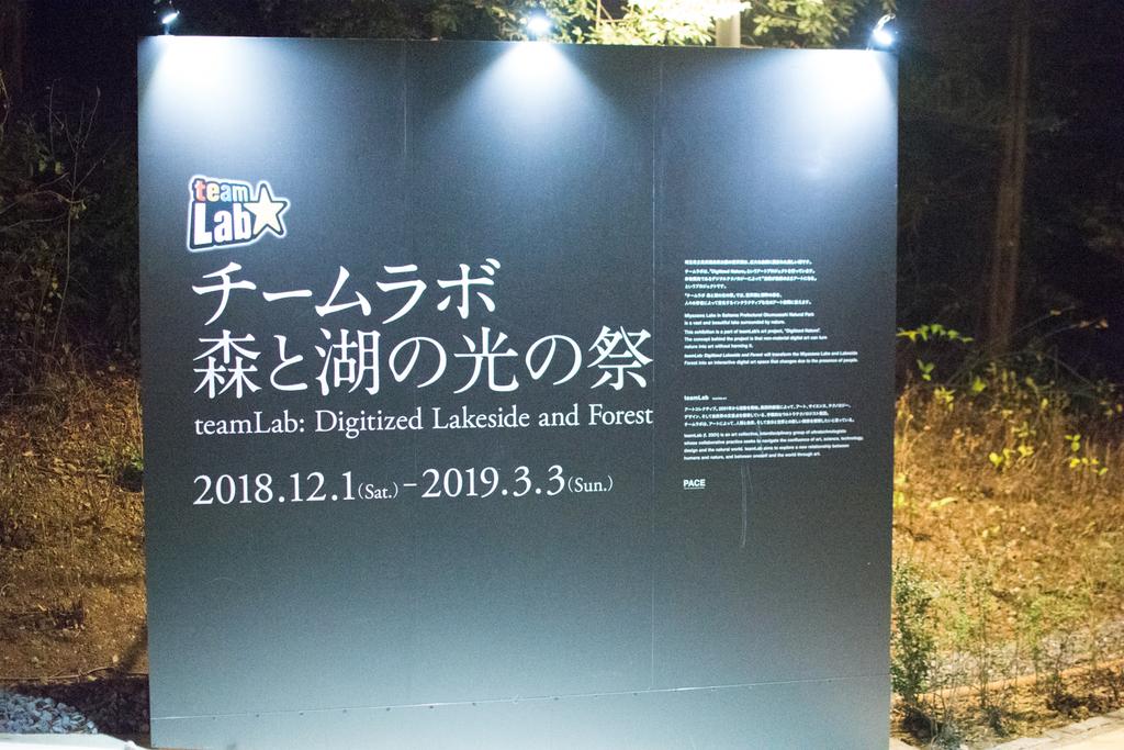 f:id:himukazu0616:20181226083135j:plain