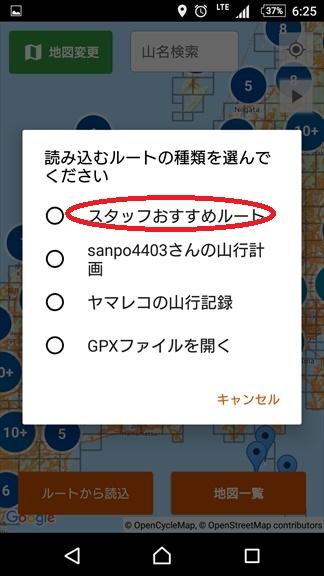 f:id:hinaaoyumi:20161025045710j:plain