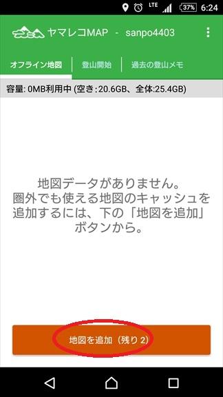 f:id:hinaaoyumi:20161025050029j:plain