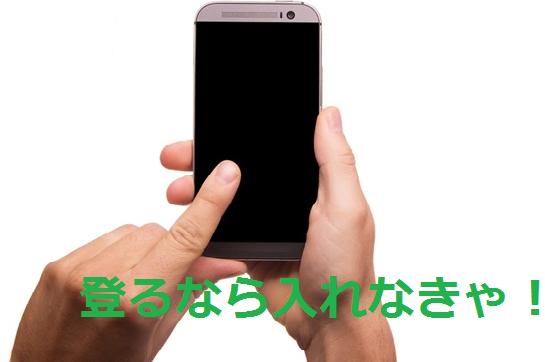 f:id:hinaaoyumi:20161025060444p:plain
