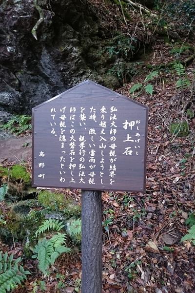 f:id:hinaaoyumi:20161211082740j:plain