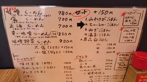 f:id:hinaaoyumi:20170306060247j:plain