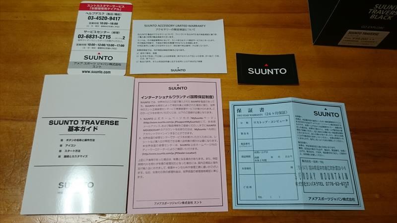 f:id:hinaaoyumi:20171029111356j:plain