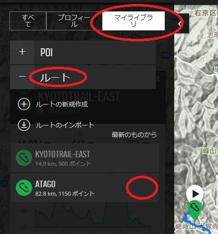 f:id:hinaaoyumi:20171203071047j:plain