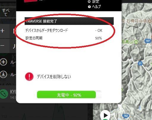 f:id:hinaaoyumi:20171203071938j:plain