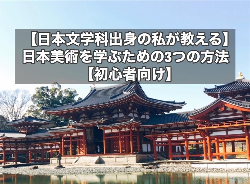 f:id:hinachanningyo:20200412144741j:image