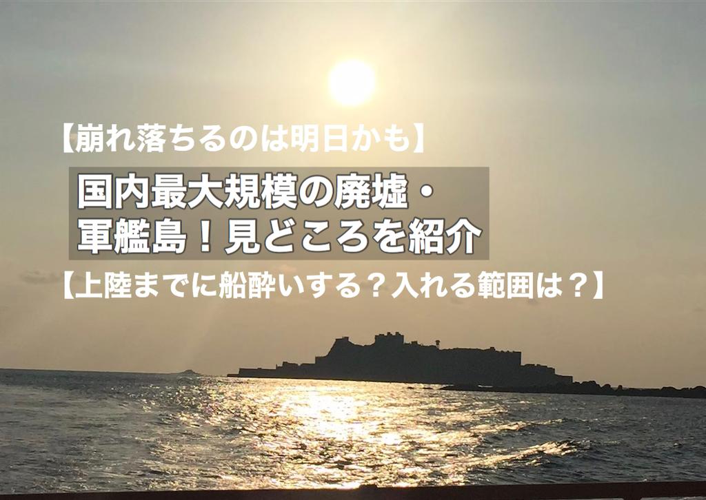 f:id:hinachanningyo:20200510181347p:image