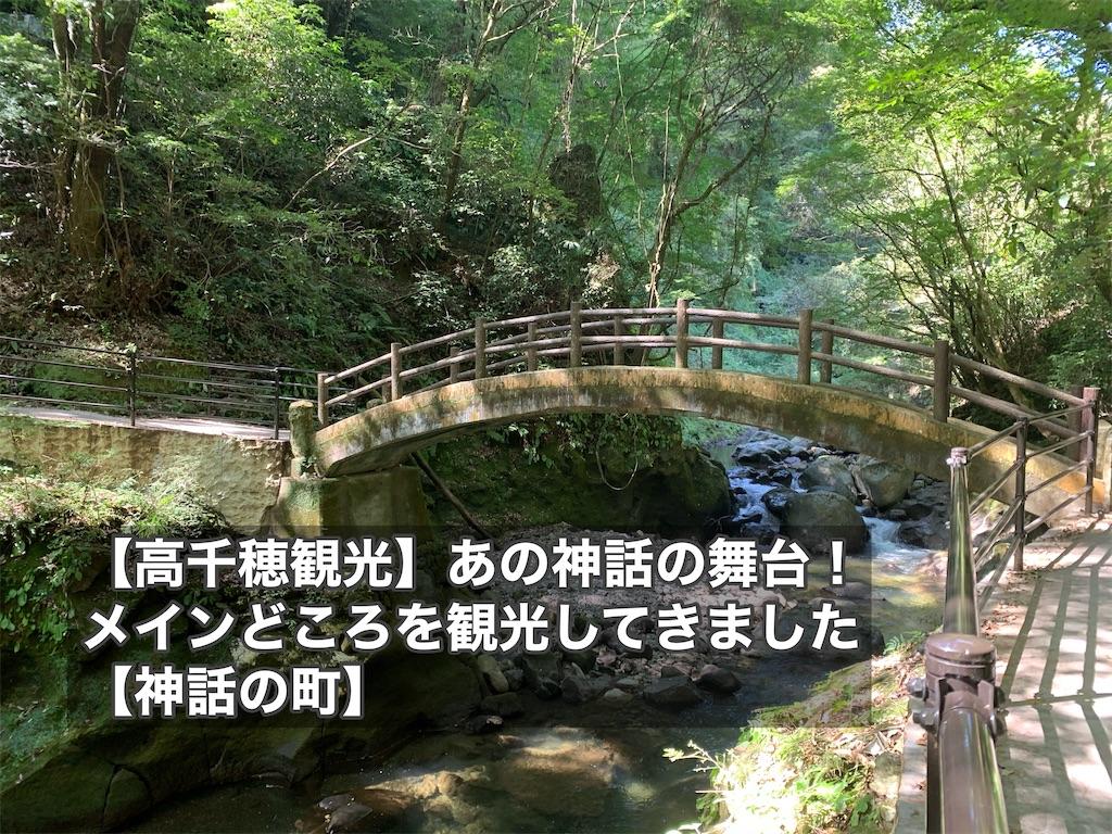f:id:hinachanningyo:20201014093340j:image