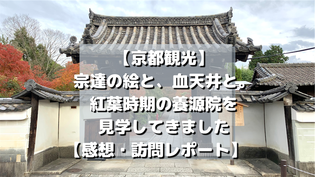 f:id:hinachanningyo:20201130090700p:image