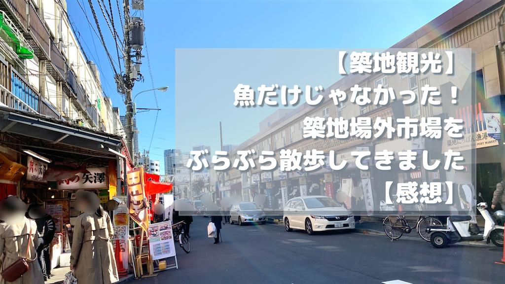 f:id:hinachanningyo:20201201221752p:image