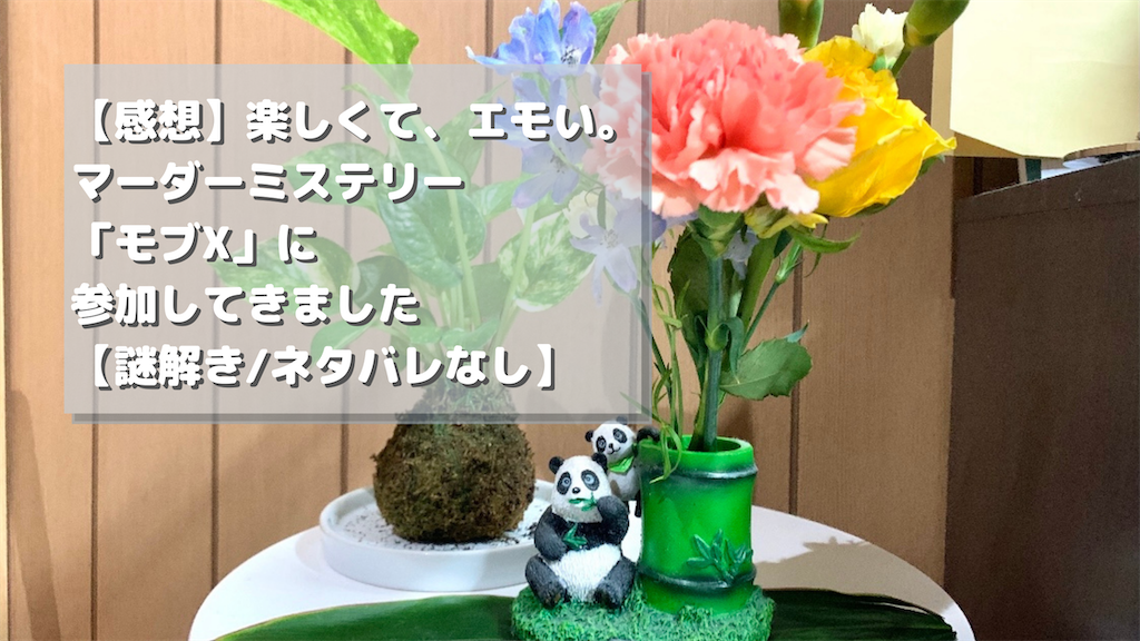f:id:hinachanningyo:20201206014251p:image