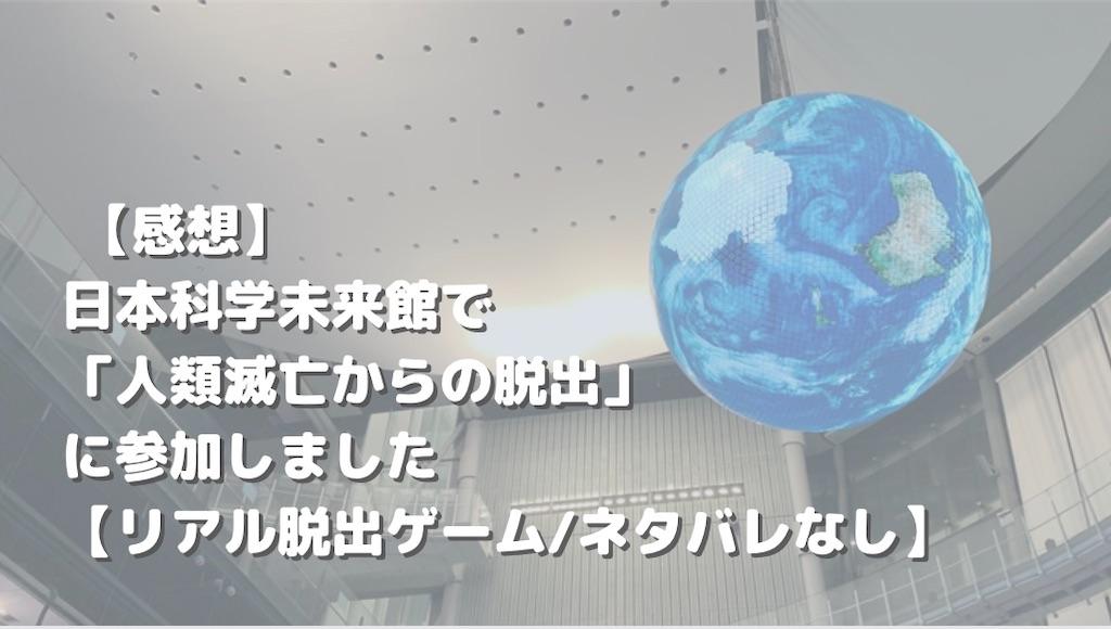 f:id:hinachanningyo:20201212175405j:image