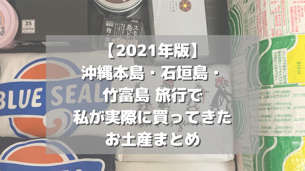 f:id:hinachanningyo:20210705230147p:image
