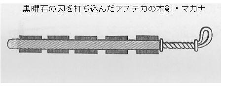 f:id:hinafkin:20210312200012j:plain
