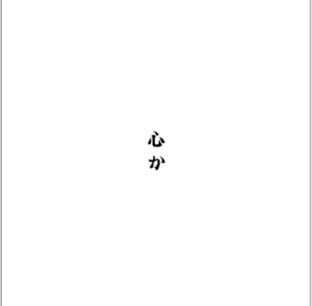 f:id:hinahinadm:20170521220021j:plain