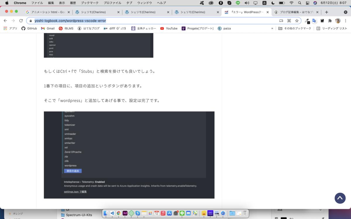 f:id:hinairo:20210612080750p:plain