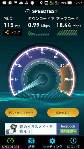 f:id:hinajiro2014:20170212150646j:plain
