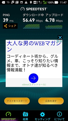 f:id:hinajiro2014:20170604150603j:plain