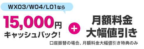 f:id:hinajiro2014:20171204174215p:plain