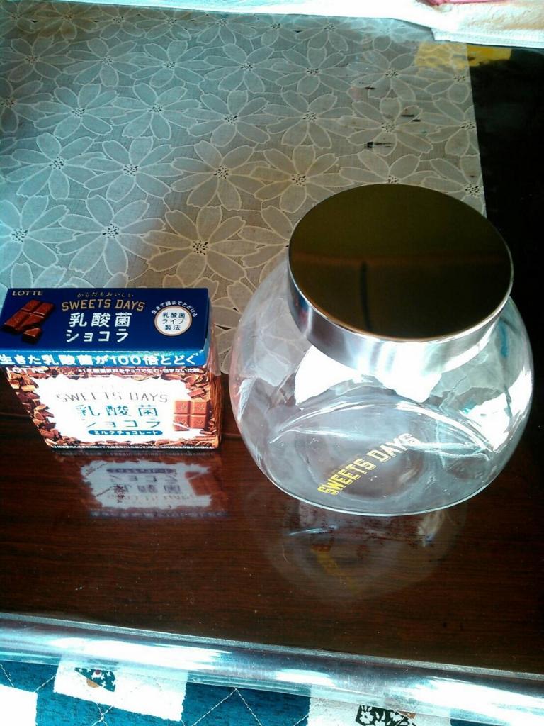 f:id:hinako_ys:20170131125702j:plain