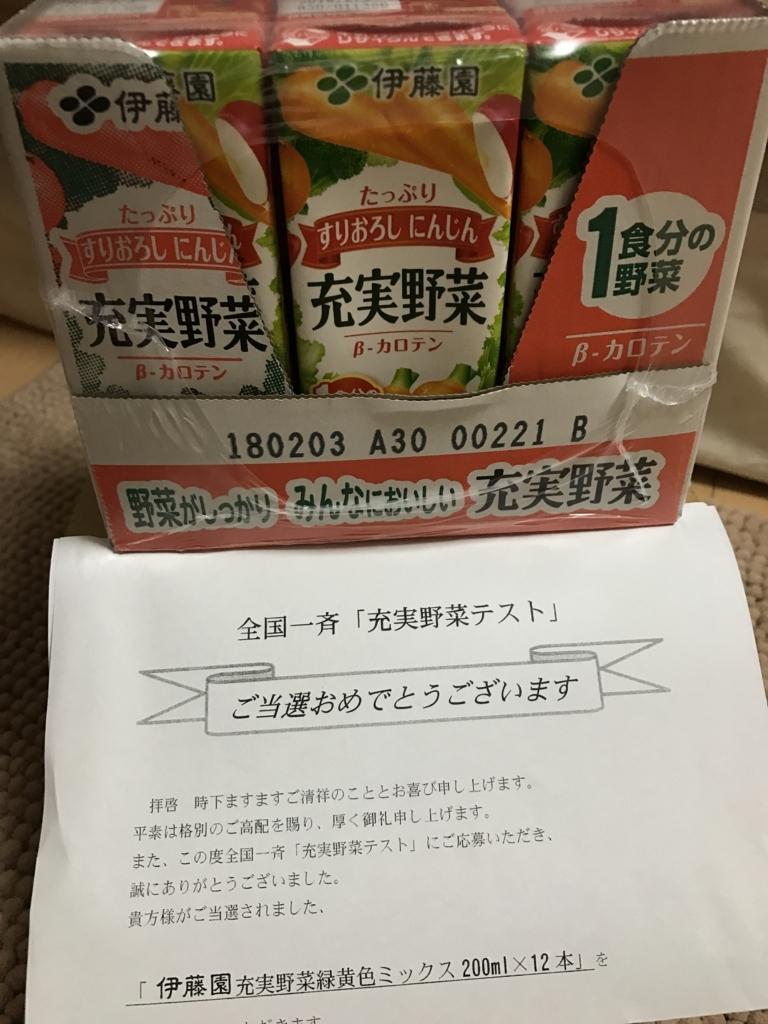 f:id:hinako_ys:20170613022636j:plain