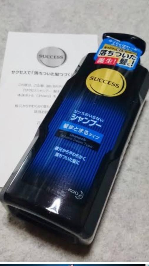 f:id:hinako_ys:20170820033153j:plain