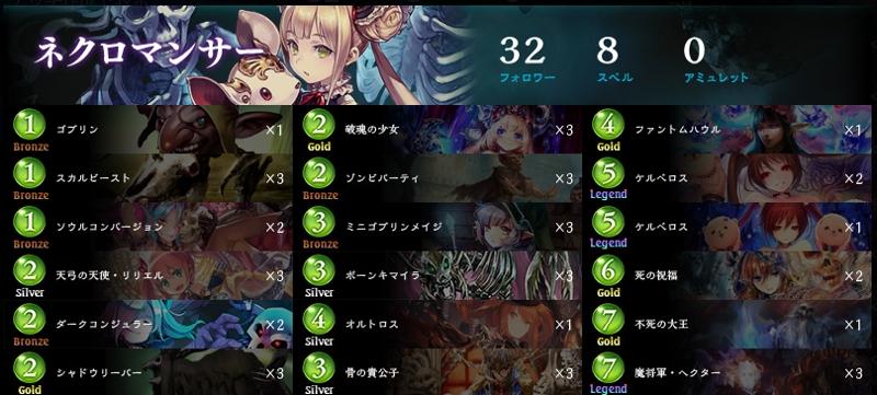 f:id:hinakohinako:20170531141854j:plain