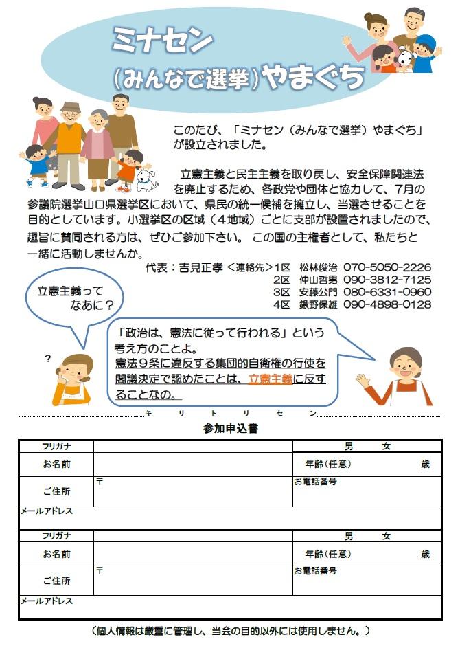 f:id:hinan-ijyu:20160403223048j:plain