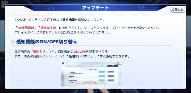f:id:hinanogotoku:20210428174552j:image
