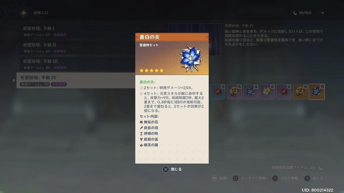 f:id:hinanogotoku:20210429170908j:plain