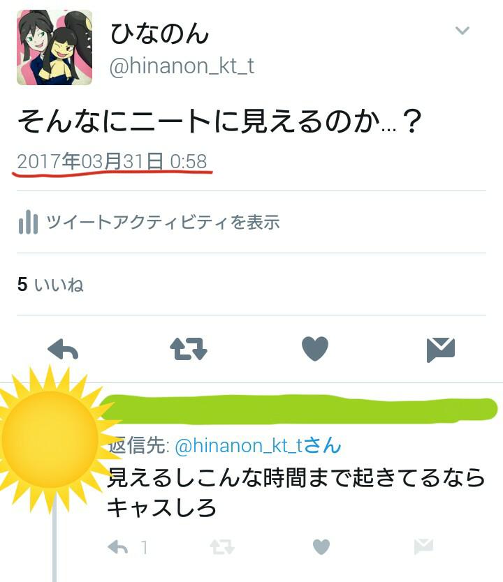f:id:hinanon_kt_t:20170404145232p:plain
