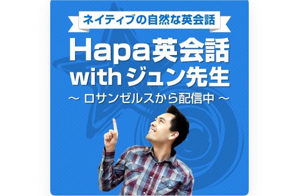 f:id:hinaoki0216:20180218162628j:image