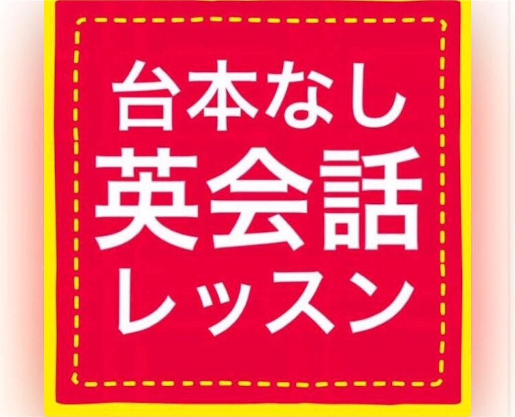 f:id:hinaoki0216:20180311193415j:plain