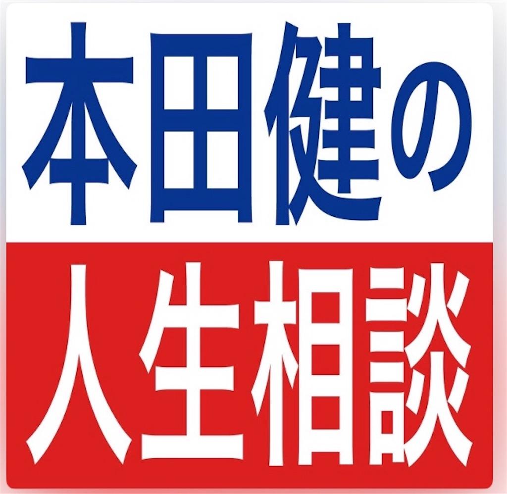 f:id:hinaoki0216:20180330090849j:image