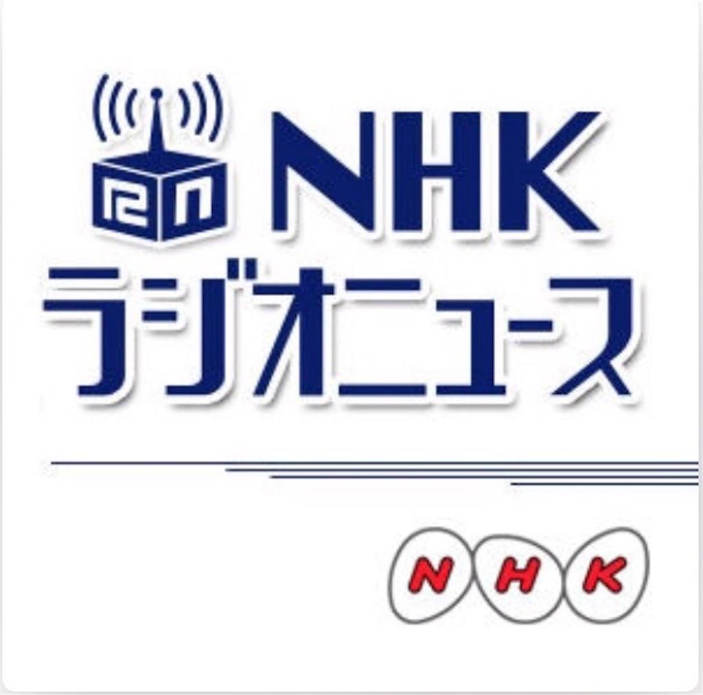 f:id:hinaoki0216:20180408092751j:image